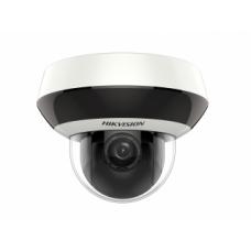 Hikvision DS-2DE2A204IW-DE3 камера IP уличная