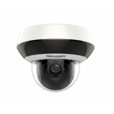 Hikvision DS-2DE2A404IW-DE3 камера IP уличная