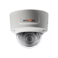 Камера IP уличная NOVIcam PRO NC88VP