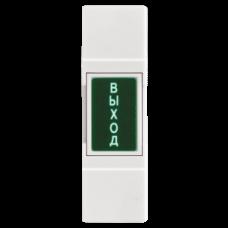 Novicam B10 кнопка выхода