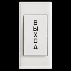 Novicam B20 кнопка выхода