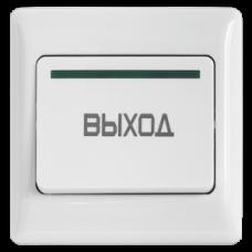 Novicam B21 кнопка выхода