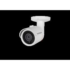 Novicam BASIC 33 камера IP уличная