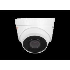 Novicam PRO 22 камера IP уличная